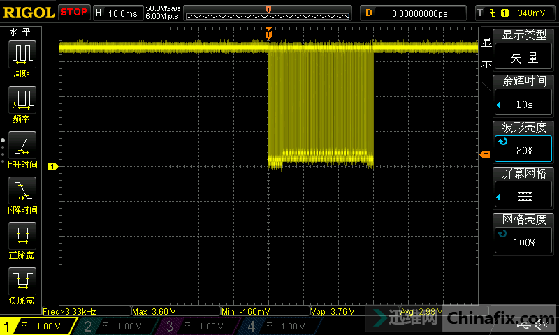 a1708插电池&插电池排线 sda(先插电源后插排线不插电池可出波形,先插排线后插电源.png