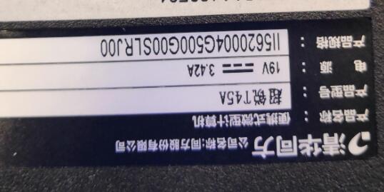 超锐T45A.jpg
