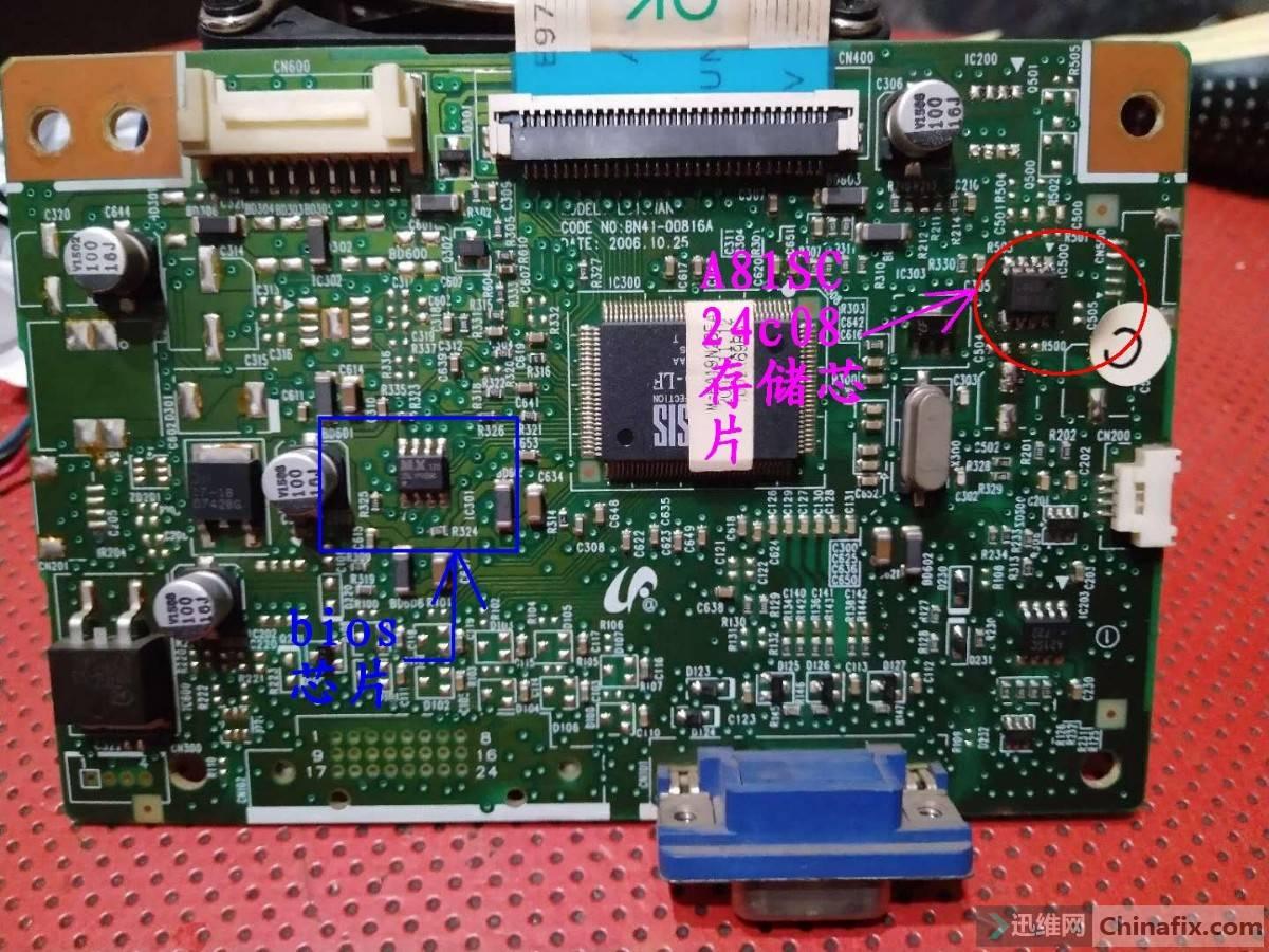 芯片2.jpg