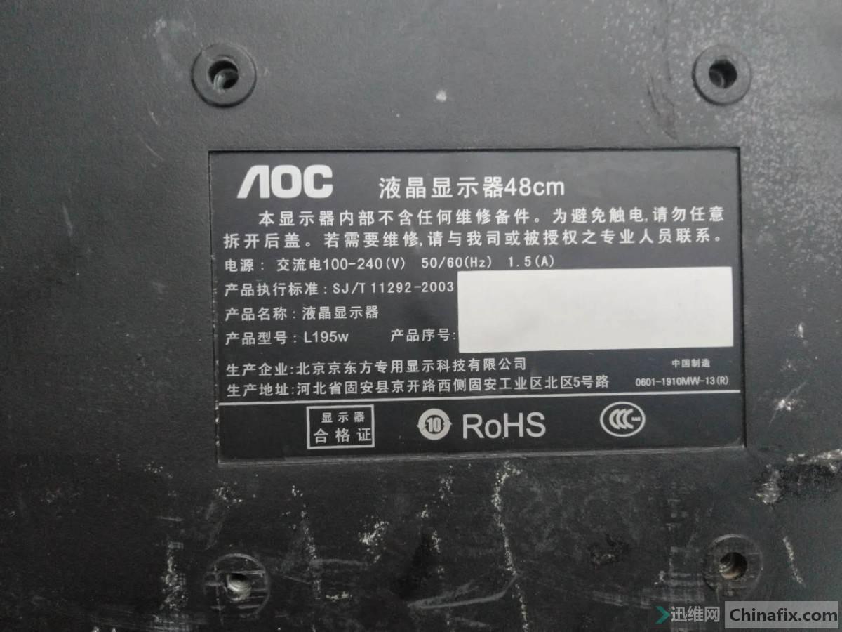 AOC型号.jpg