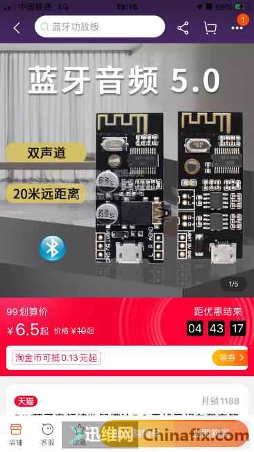 C6EDFD3D-9EEA-4981-AB3B-3F508B75F809.png