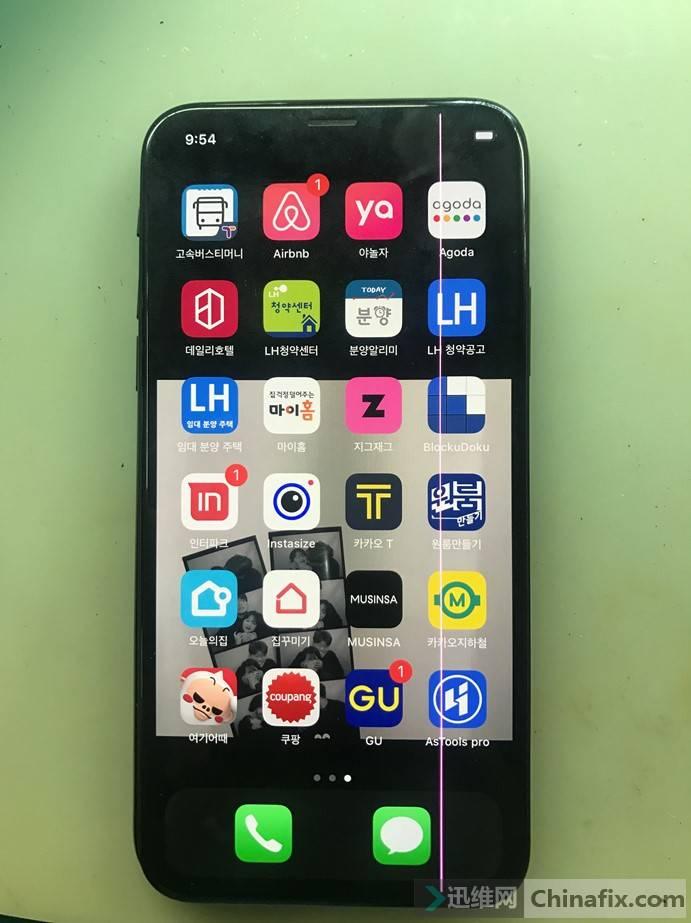 091620_0119_iPhoneX7.jpg