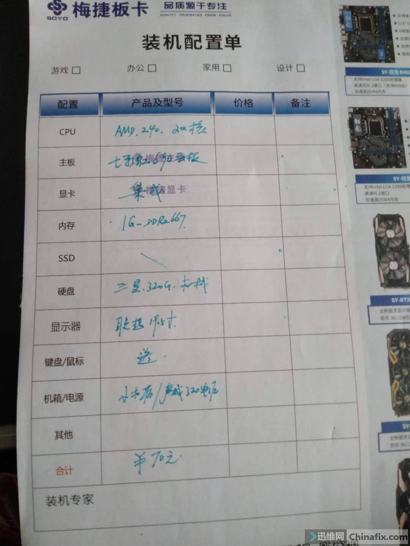 报报价_看图王.jpg
