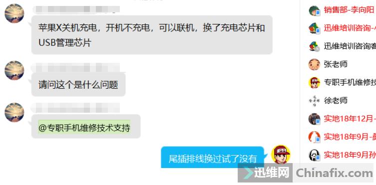 苏友新 mate30pro拆机上 (1) (1).png