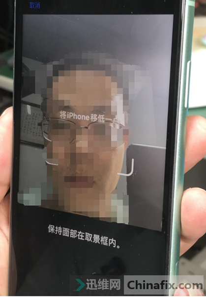iPhone X以上机型面容无法解锁,录入界面移高移低维修