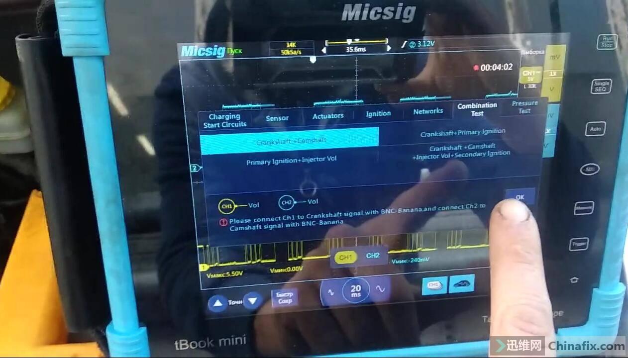 1汽修示波器曲轴、凸轮轴位置传感器组合测试.jpg