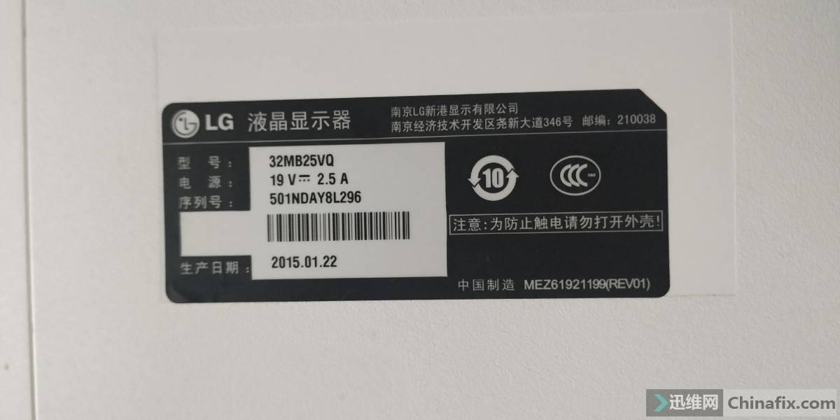 LG32MB25VQ.jpg