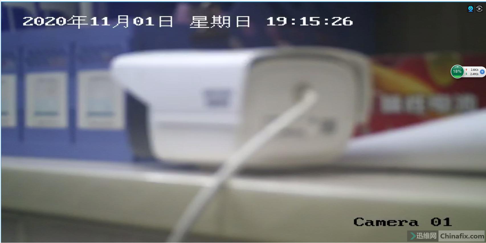 微信图片_20201101193241.png