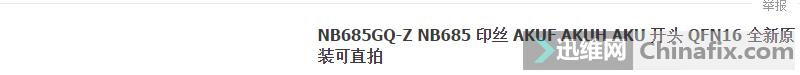 QQ图片20201103081750.png