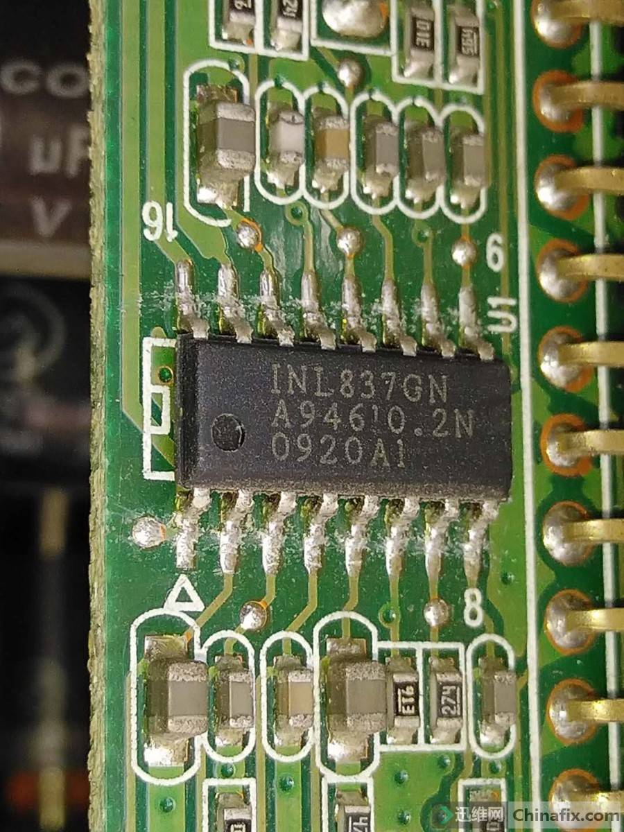 高压型号芯片.jpg