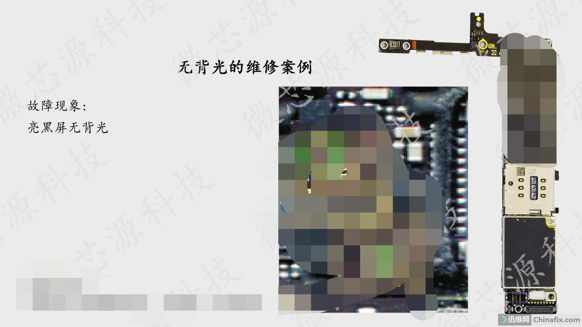 无背光的维修_看图王.png