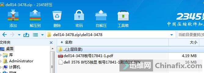 微信图片_20201112114143.png