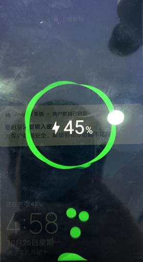 华为Mate10手机快充不显示充电图标维修