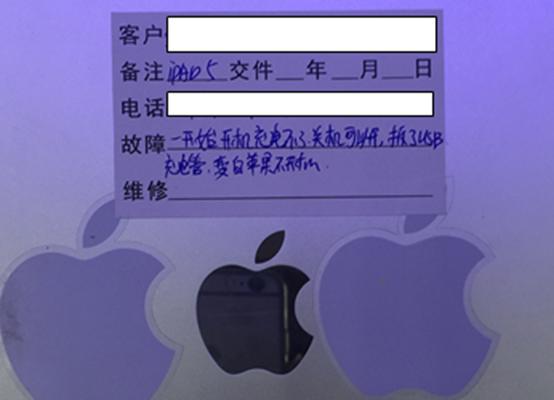 111720_0210_iPad51.png