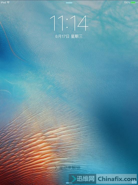 111720_0210_iPad57.png