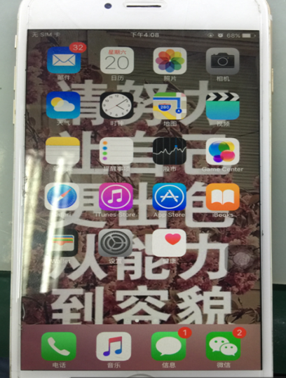 111820_0108_iPhone6Plus5.png