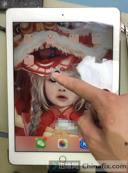 112020_0131_iPad65.png
