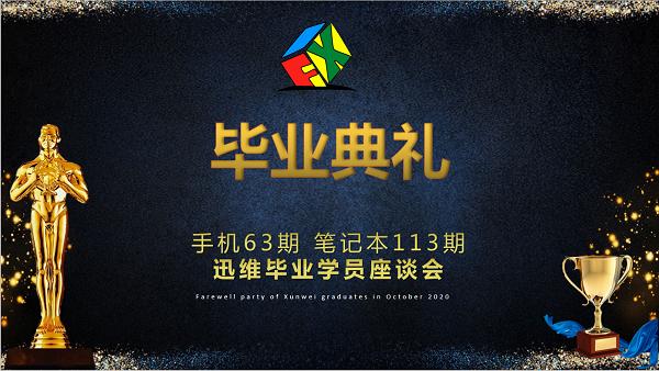 1-201202155SA19.png