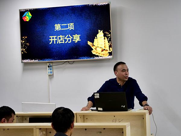 刘经理-开店分享.jpg