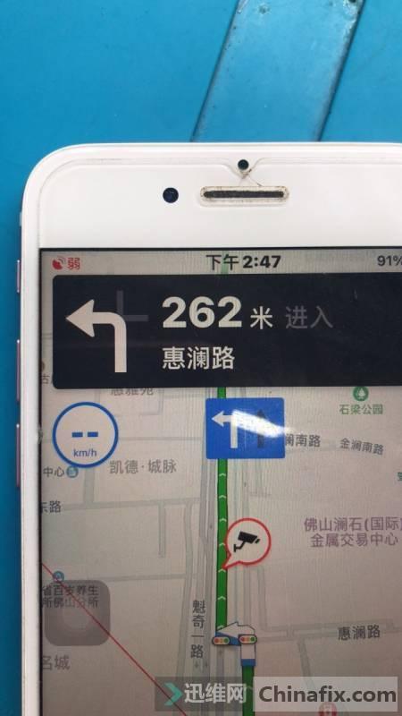 iPhone7手机GPS信号弱维修 图1