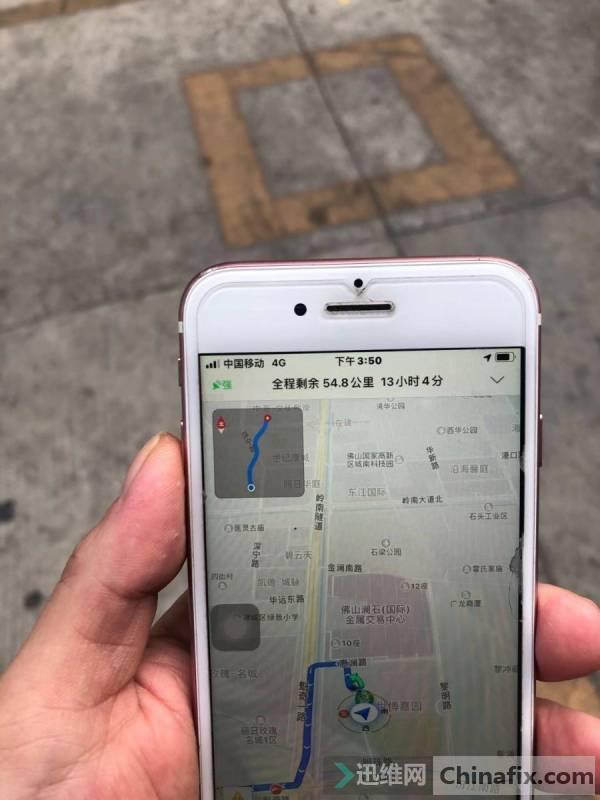 iPhone7手机GPS信号弱维修 图4