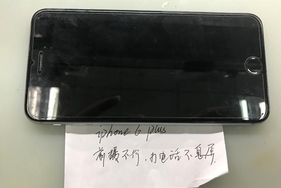 iPhone6 Plus手机前摄像打不开,打电话不息屏维修