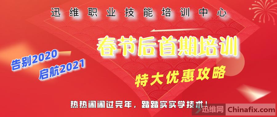 默认标题_公众号封面首图_2021-01-08-0 (1).png