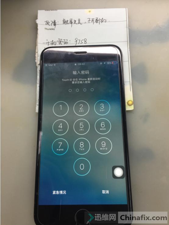 iPhone6 Plus手机屏幕触摸失灵维修