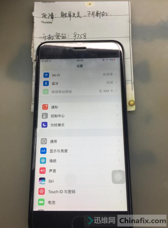 iPhone6 Plus手机屏幕触摸失灵维修 图10