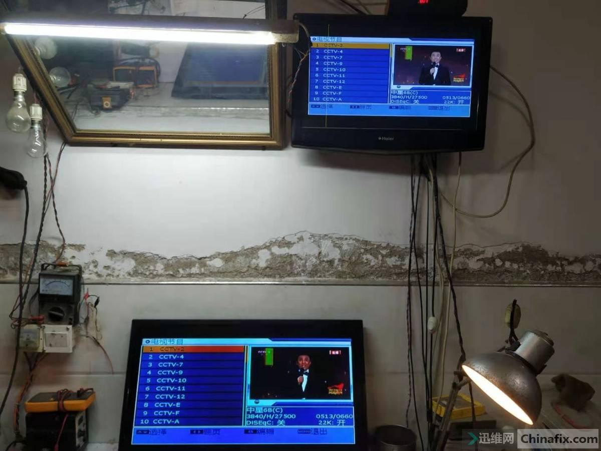 两台电视对比
