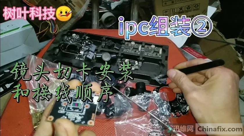 ipc2.webp.jpg