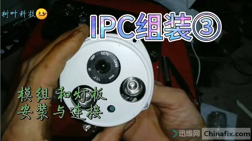 ipc3.webp.jpg