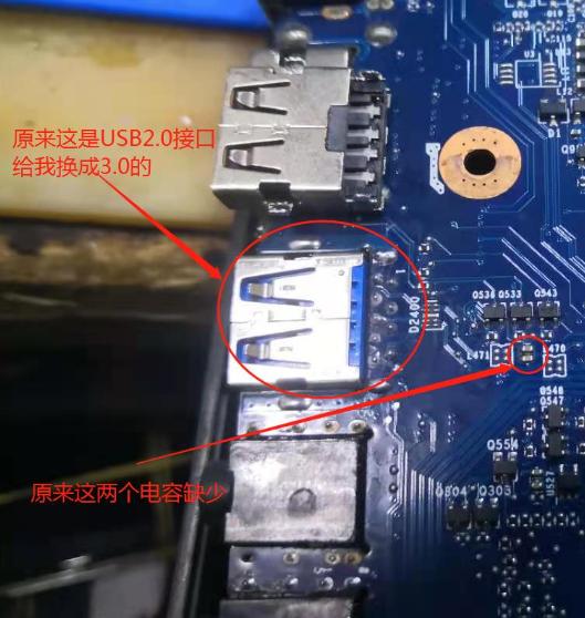 添加的电容和USB3.0