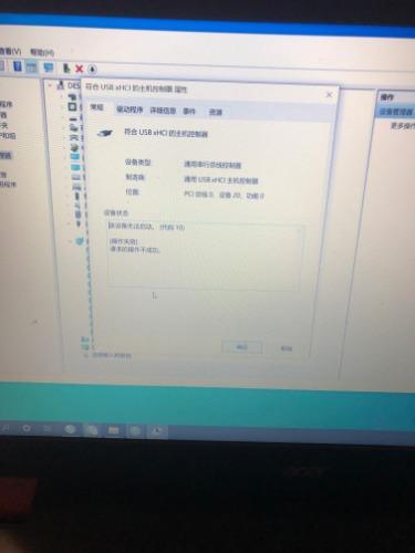 mmexport1612084826870.jpg
