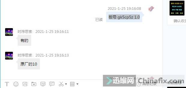 阿里旺旺图片20210201202833.jpg