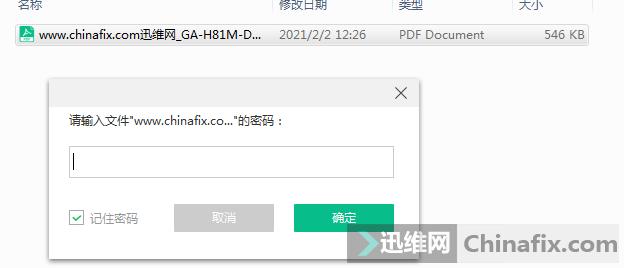 QQ图片20210202122948.png