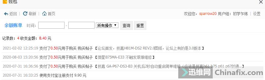 QQ图片20210202123051.png