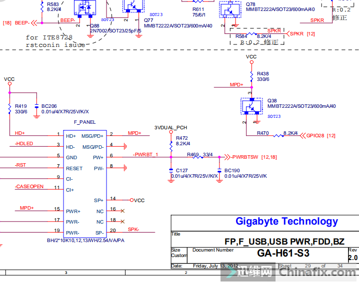 7458QNS)J{5ET}Z`}QPC72X.png