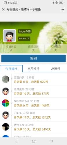 Screenshot_20210219_113231.jpg