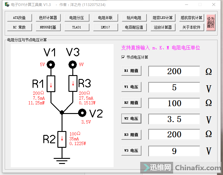 QQ图片20210219184911.png