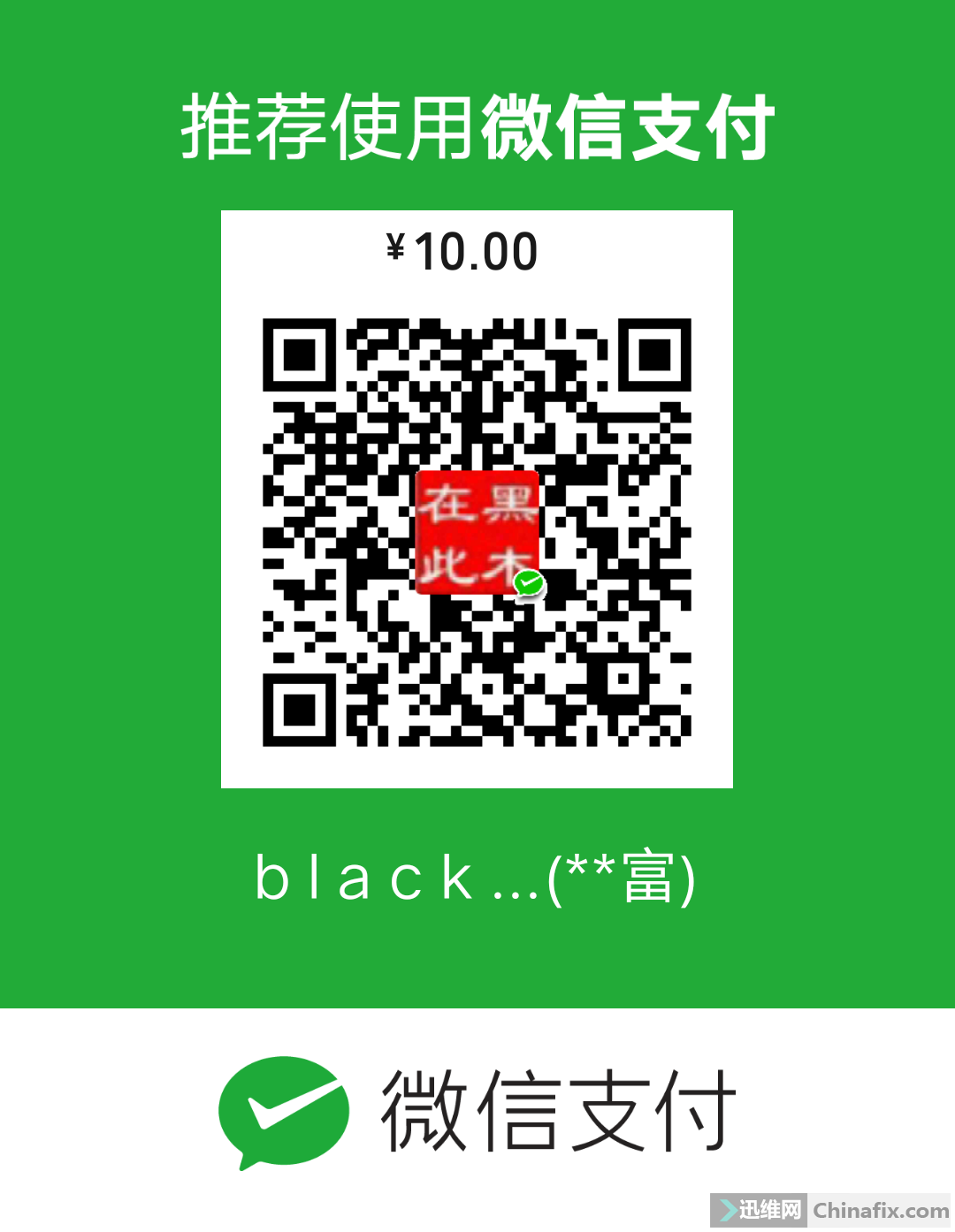 mm_facetoface_collect_qrcode_1613886948943.png