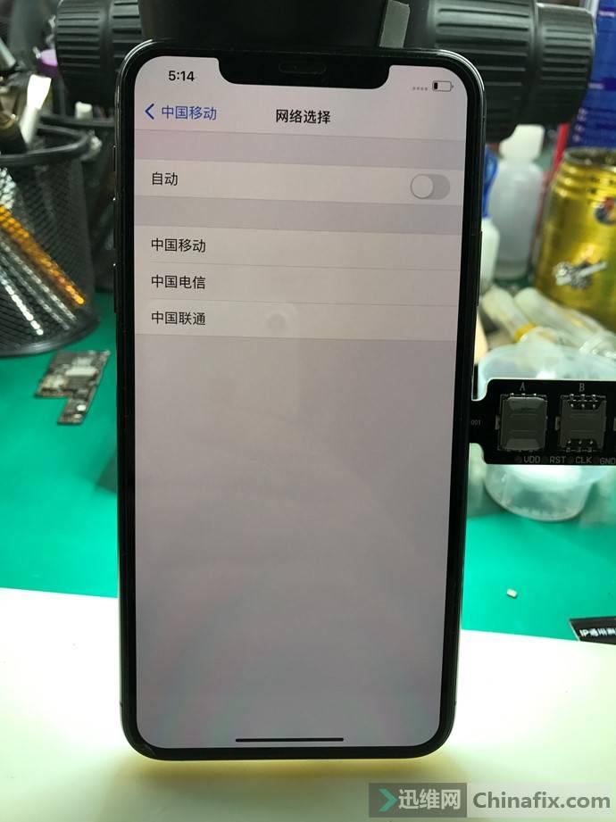 022221_0149_iPhone11Pro3.jpg