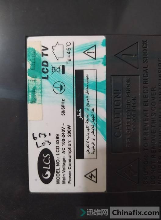 GLCS_LCD 4299.jpg