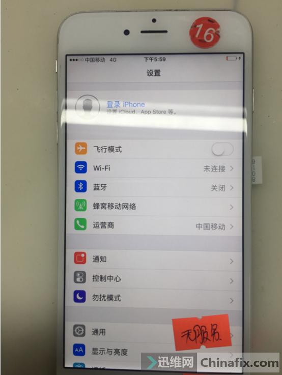 iPhone6 Plus摔后手机插卡无服务维修 图7