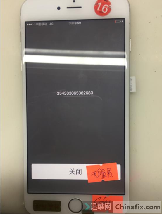 iPhone6 Plus摔后手机插卡无服务维修 图8