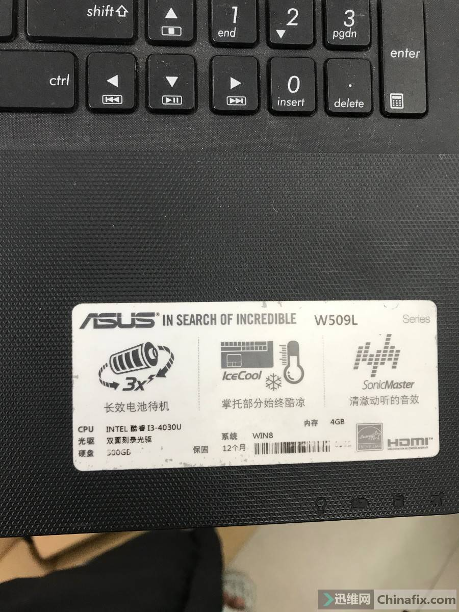 ASUS W509L 板号X555LP MAIN BOARO REV1.1IMG_4563.JPG