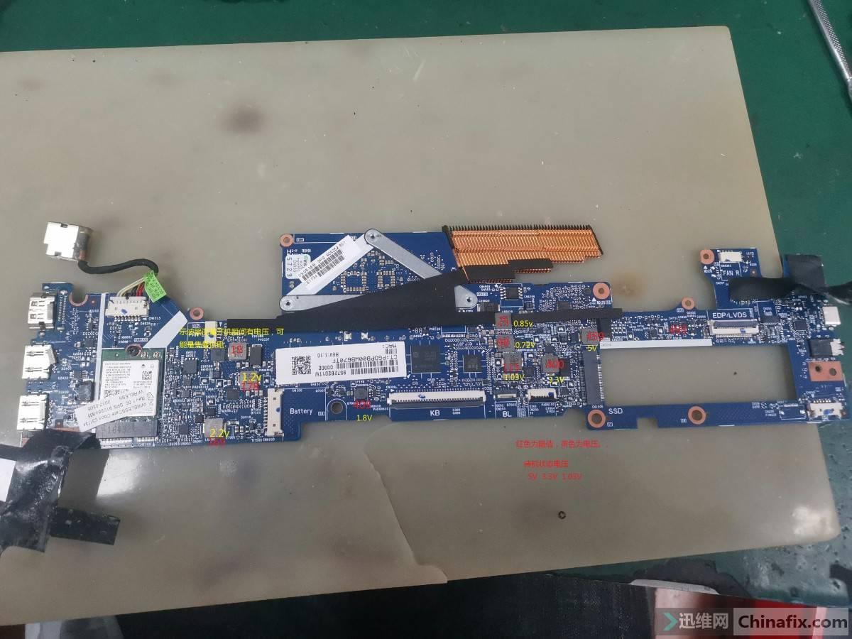 6050A2867801-MB-A01 电压阻值图.jpg