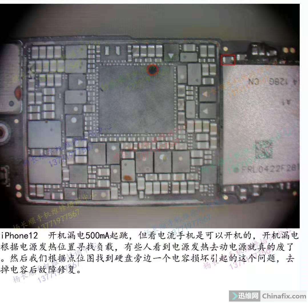 微信图片_20210330135620.jpg