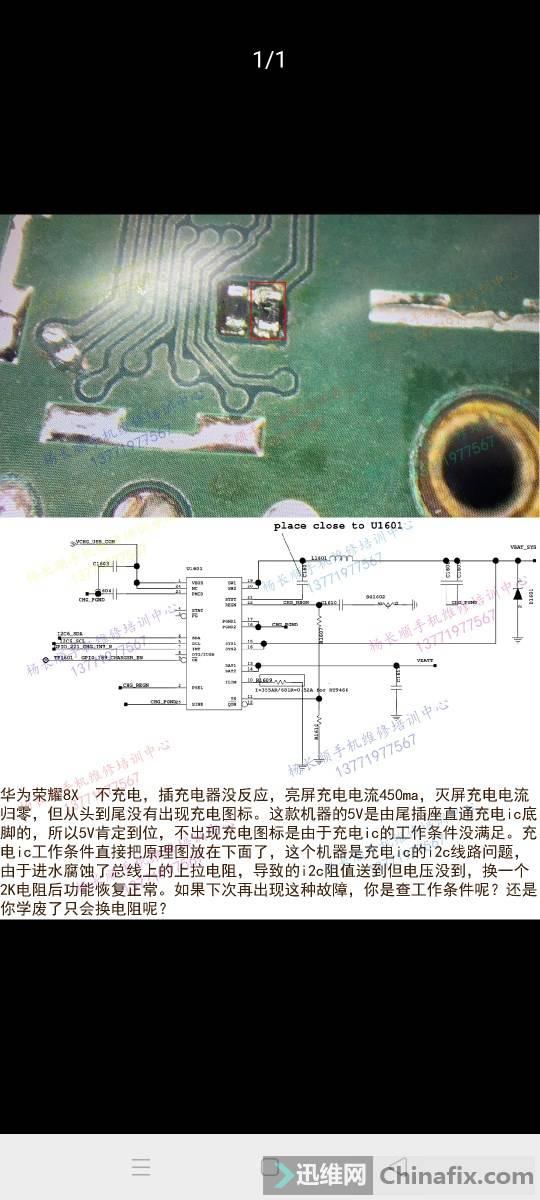 微信图片_20210330145255.jpg