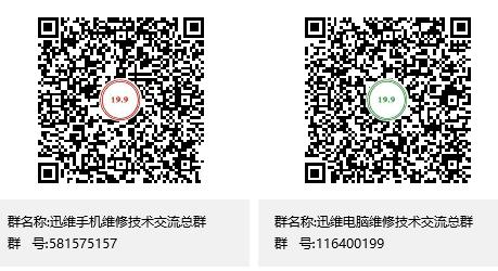 104913myxss5exchqsxydc.jpg.thumb.jpg